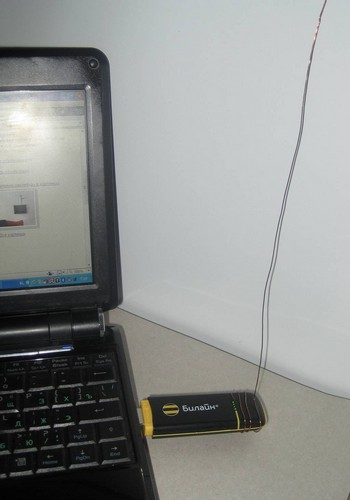 три-четыре витка медной проволоки, намотанные на модем  - 350x500, 35.0Kb